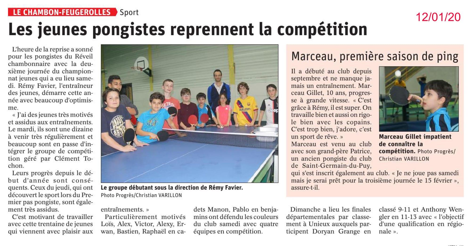 Les plus jeunes en compétition